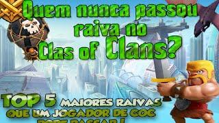 CLASH OF CLANS - TOP 5 RAIVAS QUE UM JOGADOR DE CLASH PASSA!
