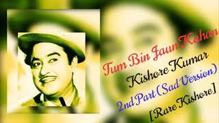 RARE KISHORE ~ TUM BIN JAUN KAHAN~ 2nd Part (SAD VERSION) ~ KISHORE KUMAR 👌👌