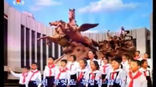 Spirited North Korean National-Communist Pop Music