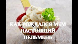 Александр Груздев - Как работают дикторы / RECsquare(, 2014-05-07T16:12:22.000Z)