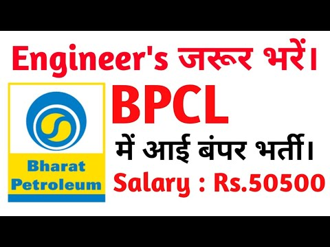 BPCL मे आई भर्ती। Bharat Petroleum Corporation Limited Recruitment 2018 | Latest Government Jobs