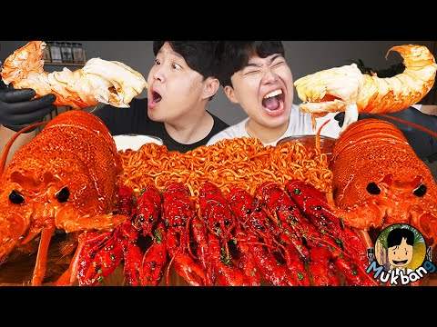 ASMR MUKBANG 해물찜 & 불닭볶음면 & 랍스터 FIRE Noodle & Spicy Seafood & Lobster EATING SOUND!