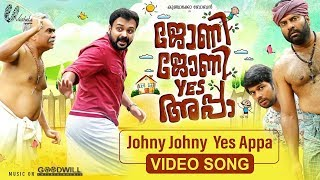 Johny Johny Yes Appa Song | Johny Johny Yes Appa | Shaan Rahman | Kunchacko Boban