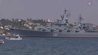 Севастополь готовится встретить День Военно-морского флота России