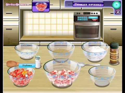 Игры для детей: игры для девочек; приготовление пищи;  пирог с ревенем