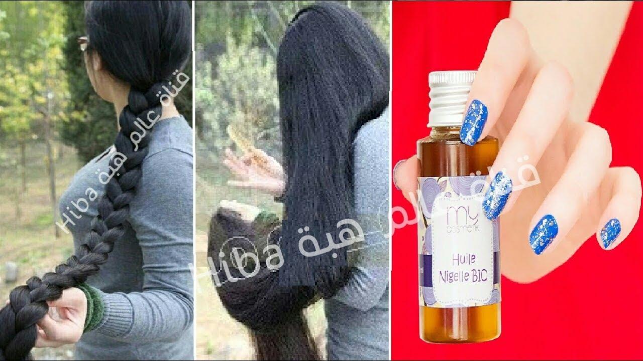 تطويل الشعر متر كامل في اسبوع قطرة واحدة منه تجعل الشعر ينمو بدون توقف مثل شعر الهنديات