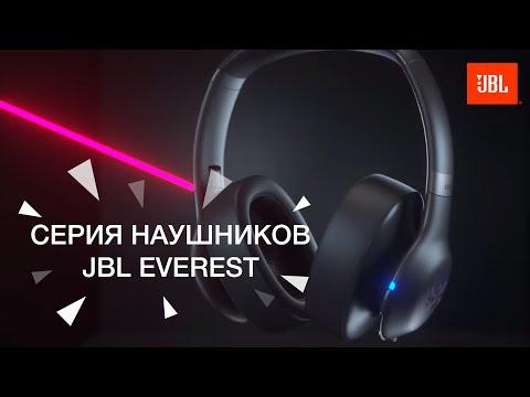 (12+) JBL Everest с функцией Google-ассистента