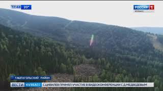 На горе Зелёная в Шерегеше провели тестовый запуск новой канатки