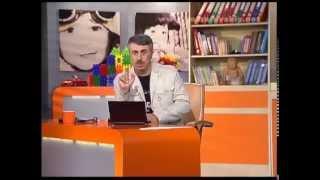 Соки   Доктор Комаровский