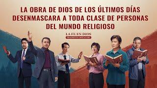 """Película evangélica """"La fe en Dios"""" Escena 3 - ¿Qué aportan la obra y la aparición de Dios al mundo religioso?"""