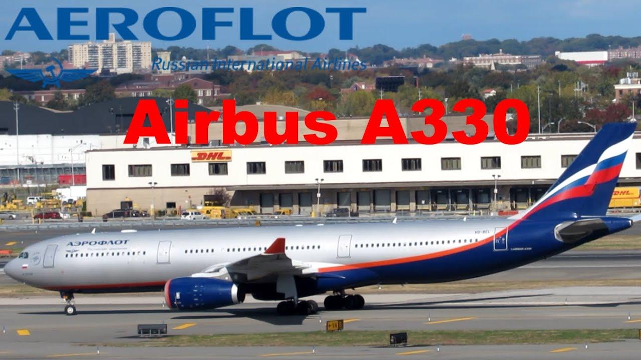 фото airbus a 330