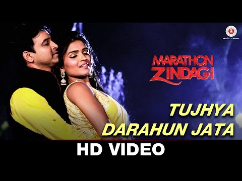 Tujhya Darahun Jata(Marathon Zindagi) Mp3, Video Song Download