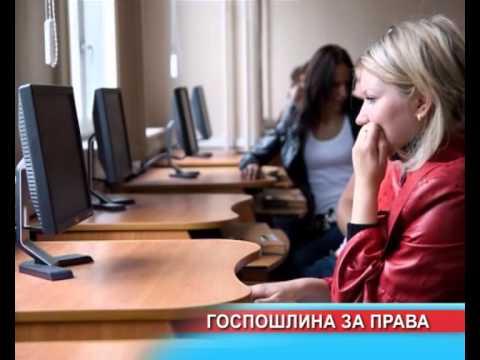 С 2015 года за сдачу экзаменов на права придется платить госпошлину