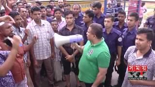 নয়ন বন্ডের নিথরদেহ উদ্ধার | বাকি আসামিদেরও গ্রেফতারের দাবি | Somoy TV