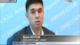 В Алматы задержан хулиган, разместивший порно на дисплее Дворца Республики