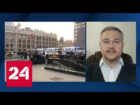 """Синоптики предупредили о барической """"пиле"""" - Россия 24"""