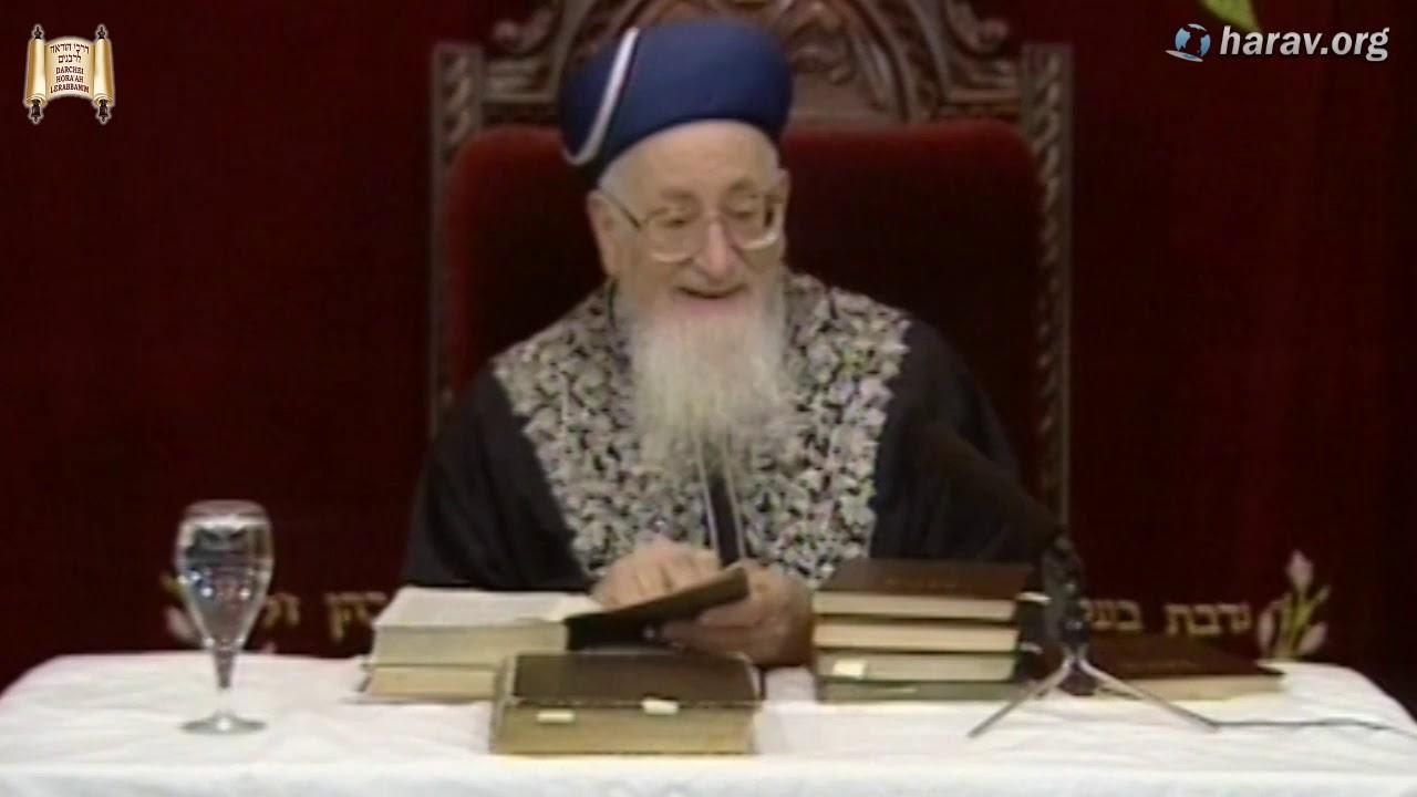 176   ענינים שונים בהלכות חנוכה   פרשת מקץ   כח כסליו תשסא   מרן הרב מרדכי אליהו