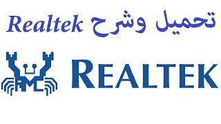 Realtek High Definition Audio 2.79