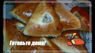 Эчпочмак (учпочмак) татарские пирожки-треугольнички!!!