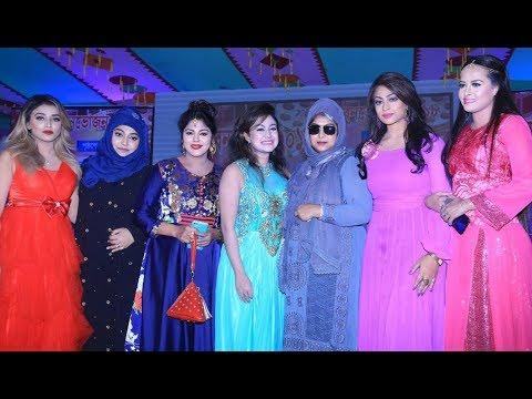 বাংলাদেশ চলচ্চিত্র পরিচালক সমিতির বনভোজন ২০১৮ | Sakib Khan | Bubli|sabnur |arefin shuvo |avril| Popy