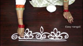 innovative and easy rangoli side designs || side designs for kolam || muggulu side designs