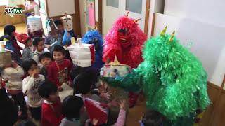 滝沢FAN WEB-TV ~ 元村保育園・すずのね保育園 〜節分〜 thumbnail
