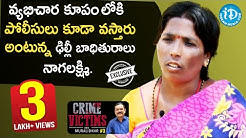 Delhi Victim Naga Lakshmi Exclusive Interview || Crime Victims With Muralidhar #3