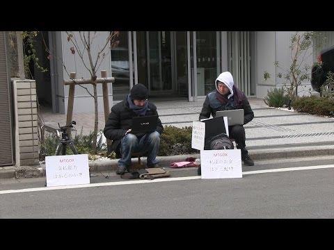 Mt. Gox Protestors Still Don't Have Bitcoin Answers