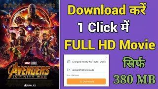 Download Avengers Infinity War HINDI DUBBED | FULL HD MOVIE