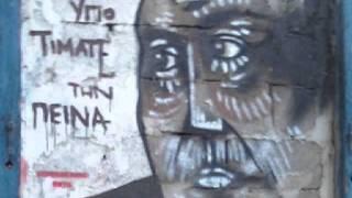 Η μπαλάντα ενός φιλήσυχου - Μαρία Δημητριάδη