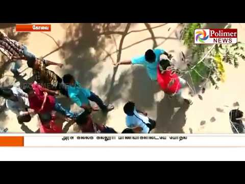 Brawl among Coimbatore Govt college students | Polimer News