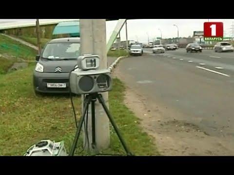 Камеры фото-фиксации станут выявлять авто, которые не прошли техосмотр. Панорама