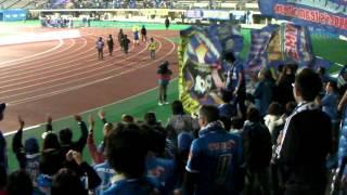 2013Jリーグ Div2第38節第1日 モンテディオ山形vs愛媛FC 宮阪 挨拶②.