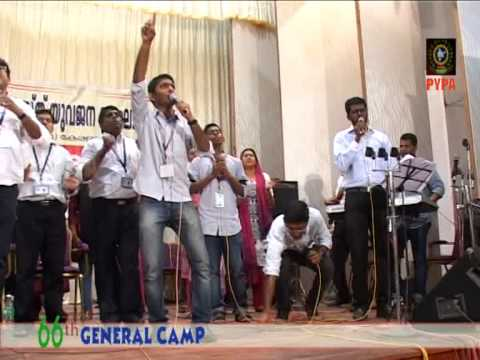 PYPA General camp (Nashtangalilum Patharidalle) by Jose Memana and team at Trivandrum