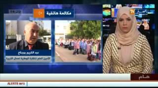 عبد الكريم بوجناح : التقاعد ... القانون يجب أن يطبق على الجميع