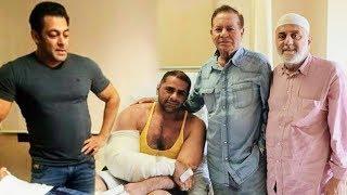 अपने Cousin भाई Abdullah Khan से हॉस्पिटल में मिलने पहुचें Salman Khan