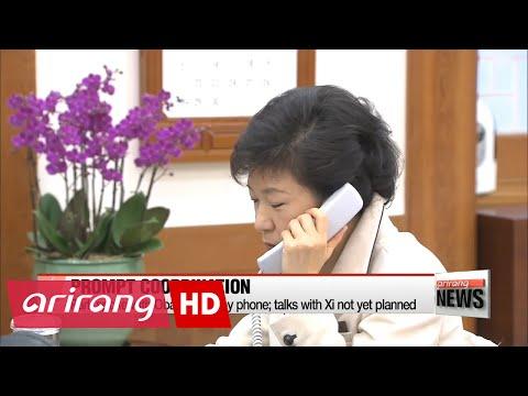 PRIME TIME NEWS 22:00 S. Korea gov't to rally all diplomatic, military resources to counter N. Korea