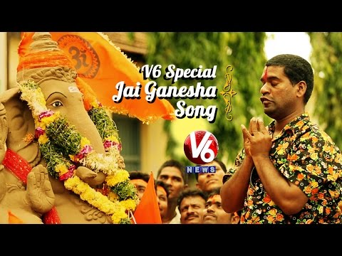 Jai Jai Ganesha Song    Starring Bithiri Sathi & Jabardasth Comedian Tillu Venu    V6 Special