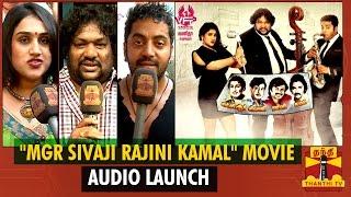 Neelakuyil Serial 6th - 9th Feb promo Review - YouTube