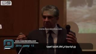 مصر العربية |  وزير البيئة سيطرنا على المقالب العشوائية  العمومية