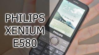 ОБЗОР | Качественный классический телефон Philips Xenium E580