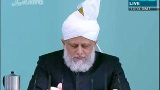 (French) Patience and steadfastness in everyday life - 19.11.2010 - Islam Ahmadiyya