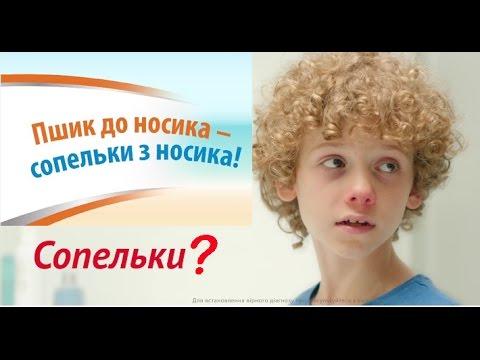 [ Дядя Витя ] - Реклама средства от простуды Пшик ( Фармак )