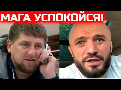 Скандал! Кадыров обратился к бойцам! Кокляев отрицает нокаут/Мага обратился к Емельяненко после боя