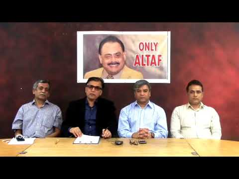 Video Briefing of Coordination Committee of MQM held at Int'l Secretariat, London on 28 Sep 2017