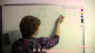 Математика, Виленкин 5 класс Задача 1042