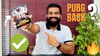PUBG Mobile Coming Soon In India - PUBG Mobile Still Playable in India?🔥🔥🔥