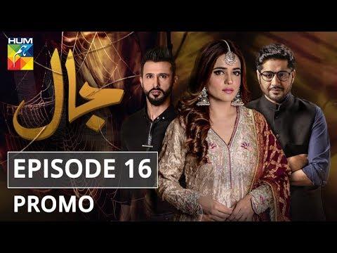 Jaal Episode #16 Promo HUM TV Drama