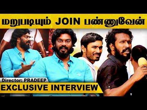 Vetrimaaran OK சொன்னா உடனே Join பண்ணிடுவேன் - Exclusive Interview With Director Pradeep | Kabadadari