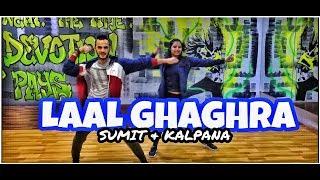 Laal Ghaghra Dance |Good Newwz |Sumit & Kalpana | Dance fitness